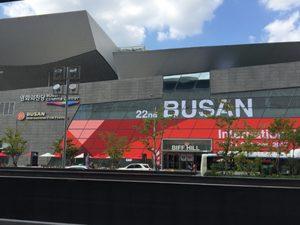 Пусанский кинофестиваль: Как России перенять кинематографический опыт Южной Кореи