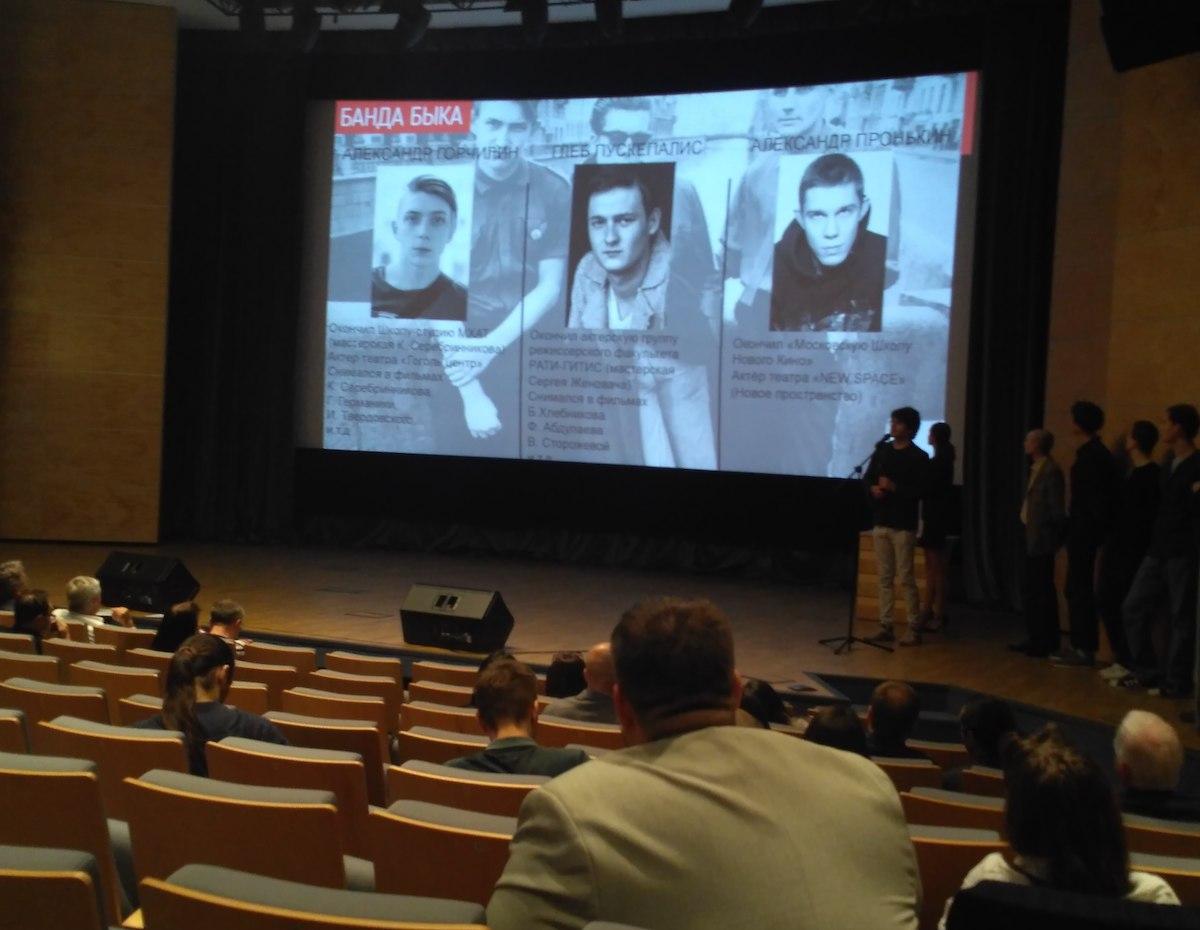 Социальные сети, юмористы и инкассаторы: дебюты, которые получили поддержку Минкультуры