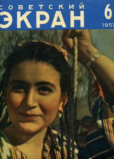 Информация о фильме название: я встретил девушку год выхода: 1957 жанр: музыкальная комедия режиссер