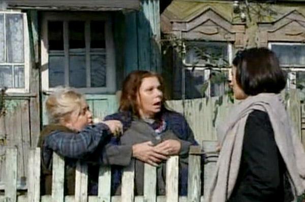 Танго с ангелом (2009) .