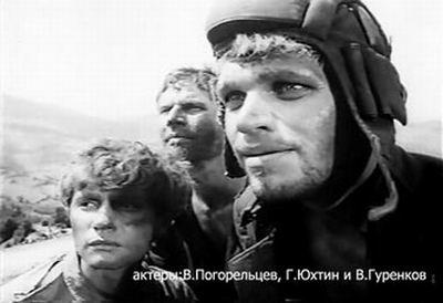 Жаворонок 1964  советские фильмы