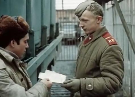 http://www.kino-teatr.ru/movie/kadr/2530/154770.jpg