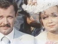 Свадебный подарок фильм 1982