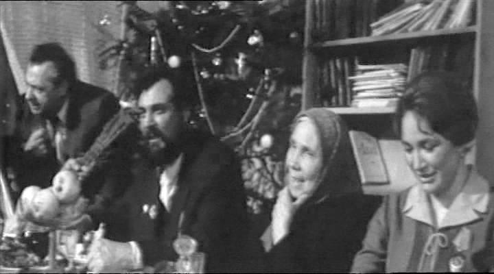 Поиск цыган 1967