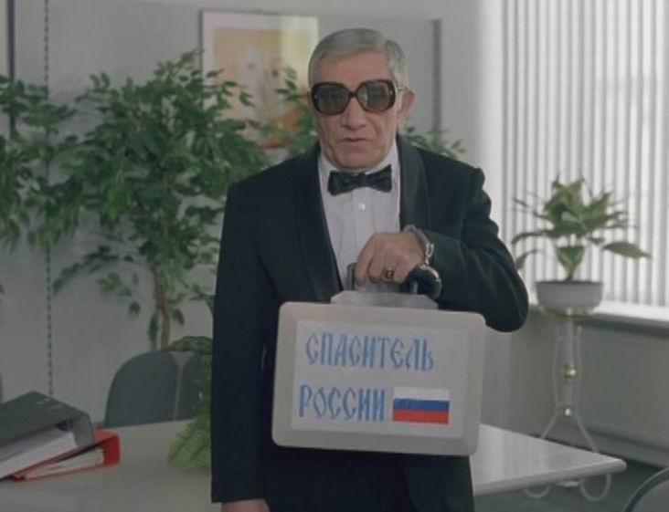 Власти РФ пытаются убедить россиян в том, что рублевый кризис закончился, - Financial Times - Цензор.НЕТ 1785