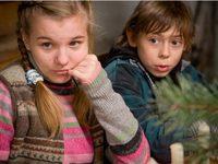 семейный дом смотреть фильм