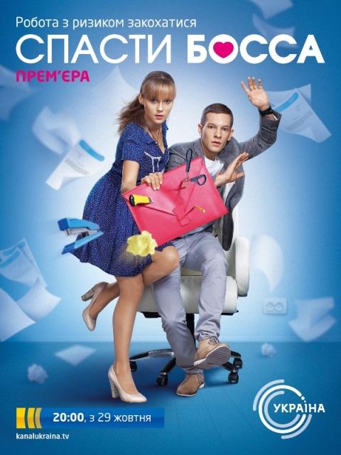 российские фильмы смотреть онлайн 2015 бесплатно в хорошем качестве