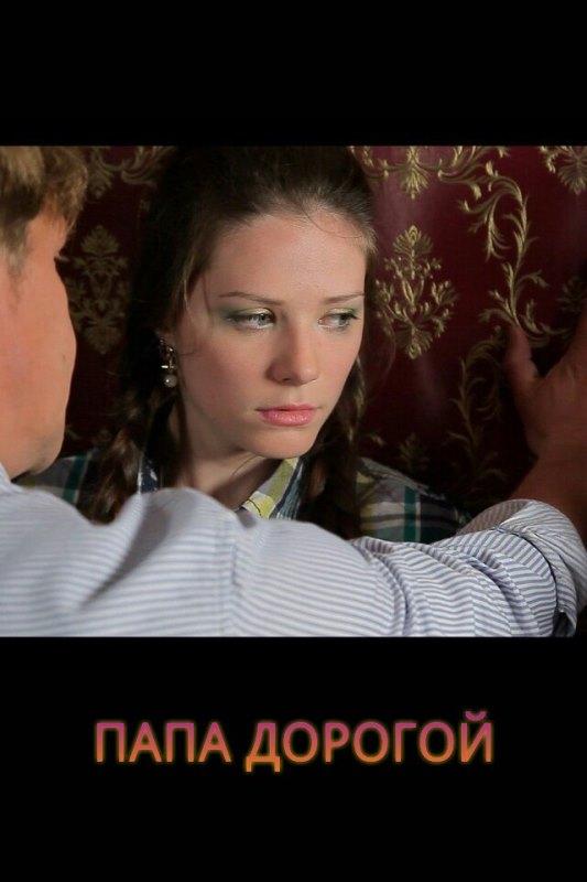 «Смотреть Онлайн Короткометражные Фильмы Грузияфильм» — 2000