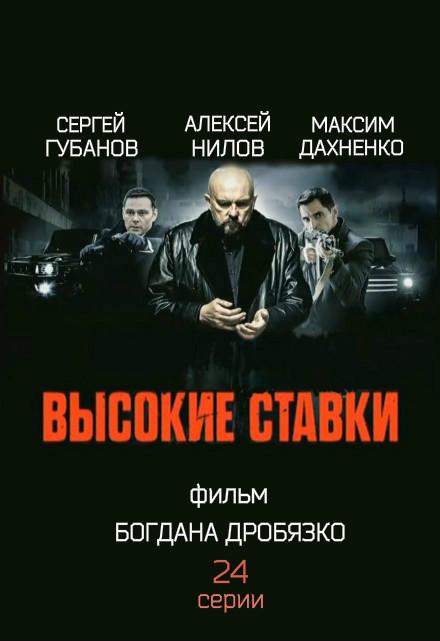 «Смотреть   Онлайн Российские Сериалы 2015» — 1988