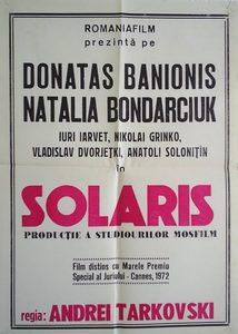Солярис (1972) - фото №3