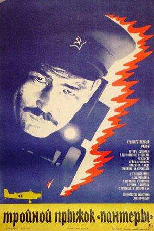 http://www.kino-teatr.ru/movie/posters/big/1/7301.jpg