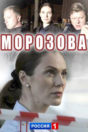 фильмы детективы россия 2017
