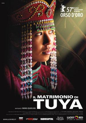 «Видео Азиатские Фильмы» — 2005