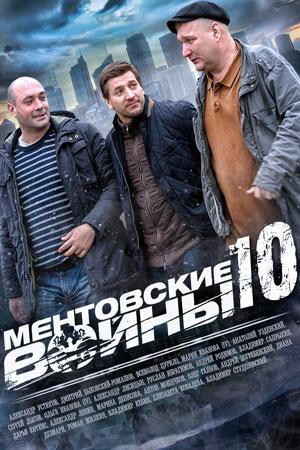 «Сочи Русские Сезоны Отель» — 2014