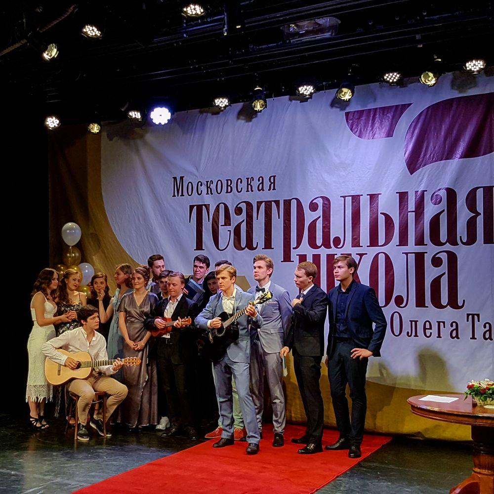О театре  UralOperaru