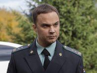 Андрей Чадов наденет мундир судебного пристава