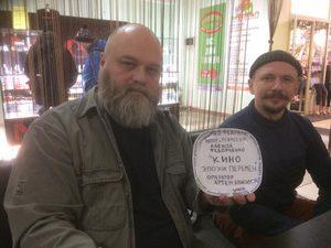 Алексей Федорченко приступил к съёмкам документального фильма «Кино эпохи перемен»
