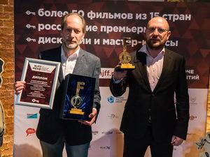Еврейский кинофестиваль подвёл итоги