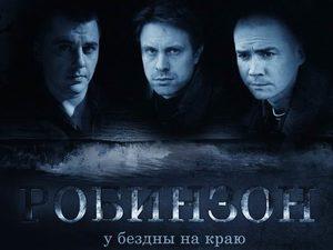 смотреть посредник фильм сериал российский 2013