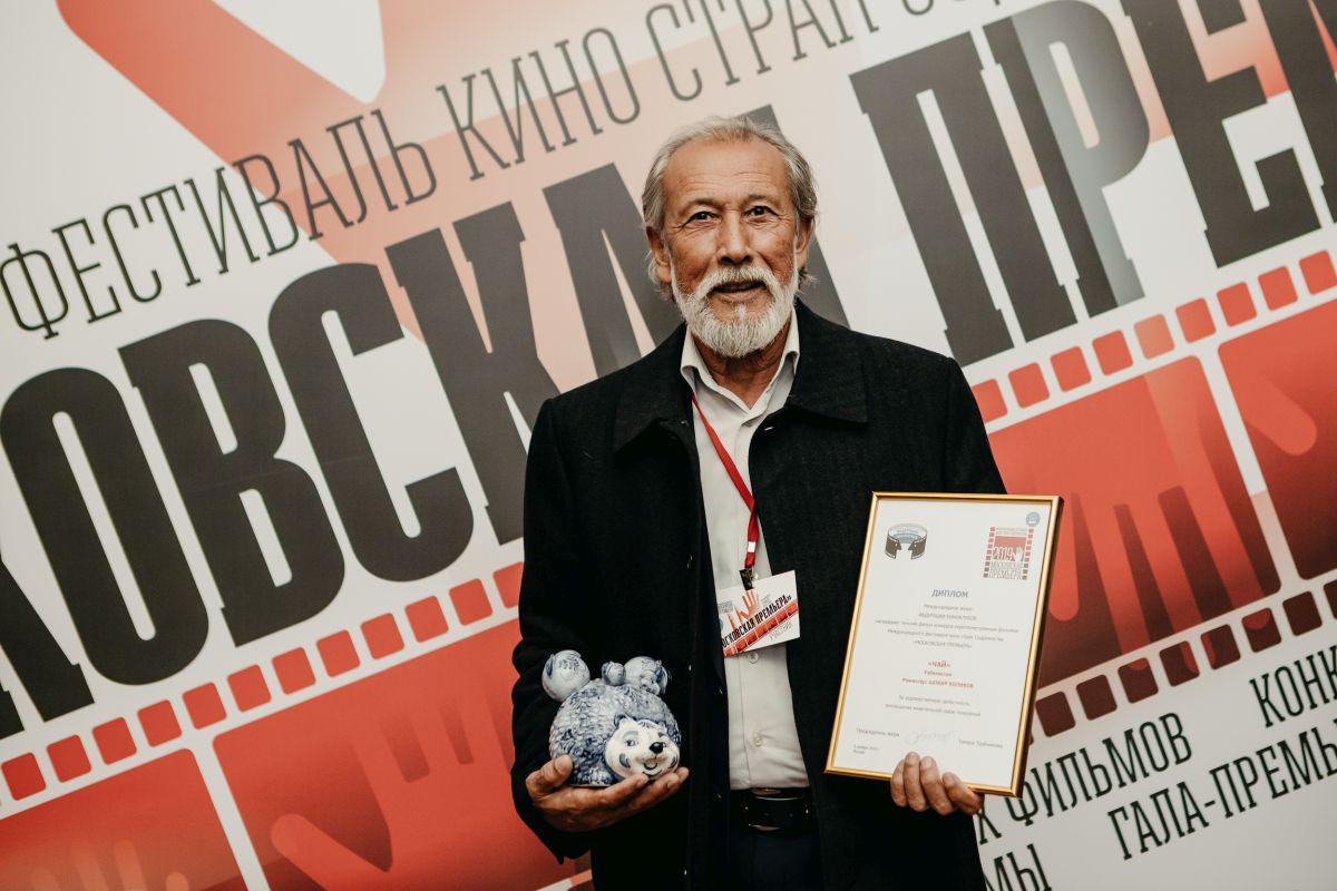 Фестиваль «Московская премьера» вручил гран-при за лучший фильм «Реке» Эмира Байгазина