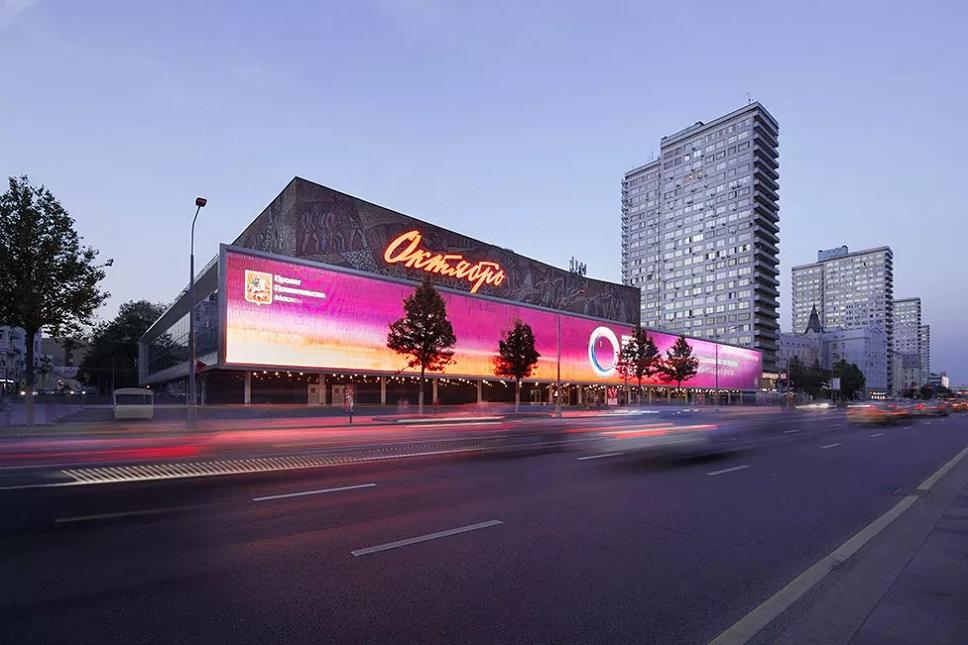 Российские кинотеатры откроются в середине июля