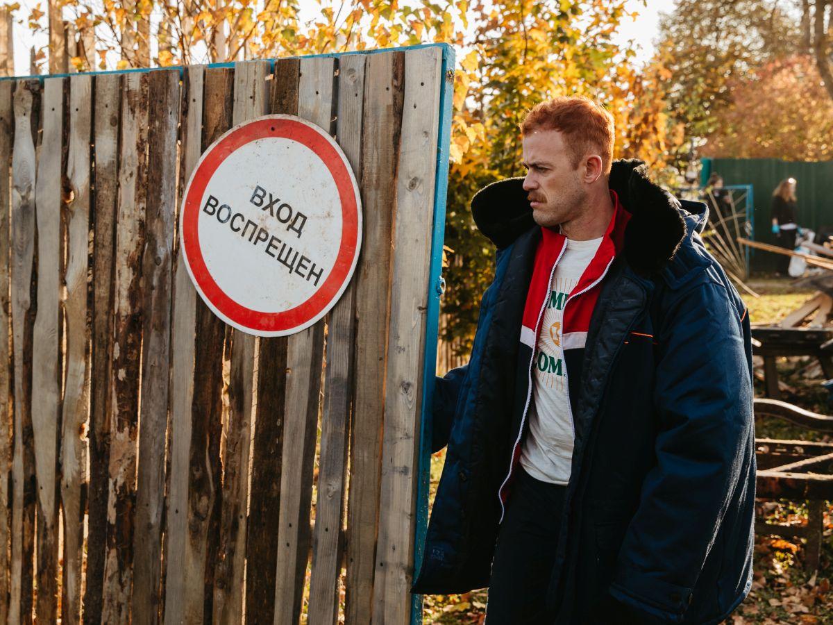 Александр Волохов, Данил Стеклов и Артём Гайдуков станут жертвами «Аферы»