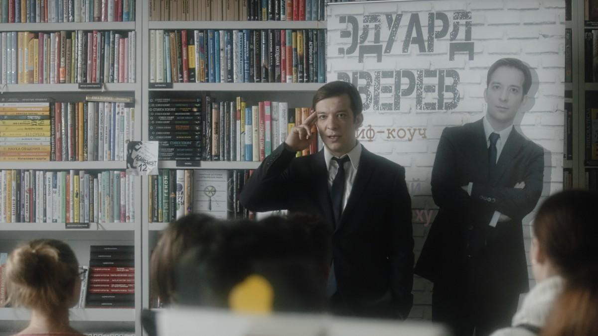 Алёна Бабенко вступает в борьбу с лайф-коучем в трейлере комедии «Хищники»