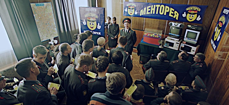 Артём Сучков в роли молодого героя Сергея Бурунова в трейлере сериала «Милиционер с Рублёвки»