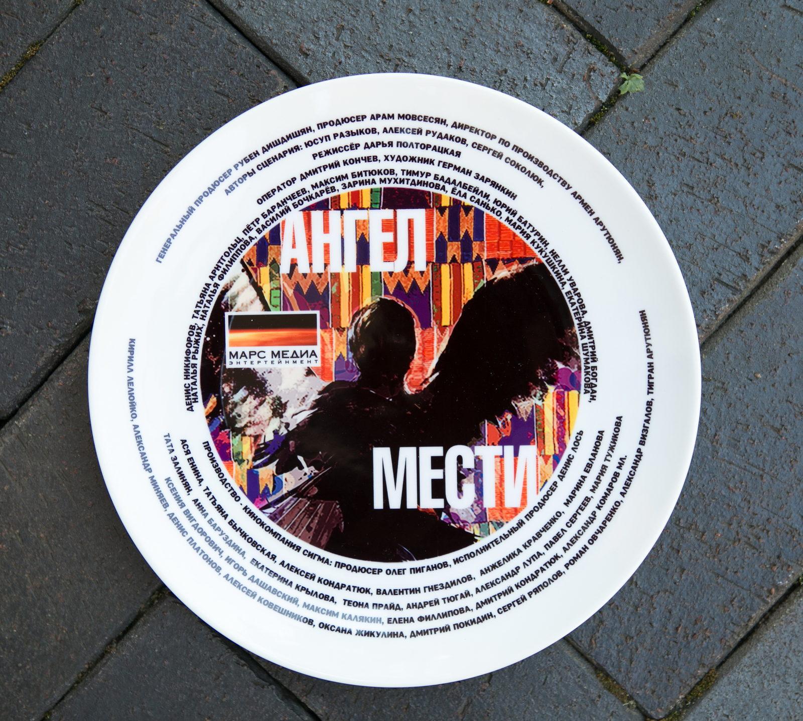 Денис Никифоров, Татьяна Арнтгольц и Нелли Уварова снимаются в «Ангеле мести»