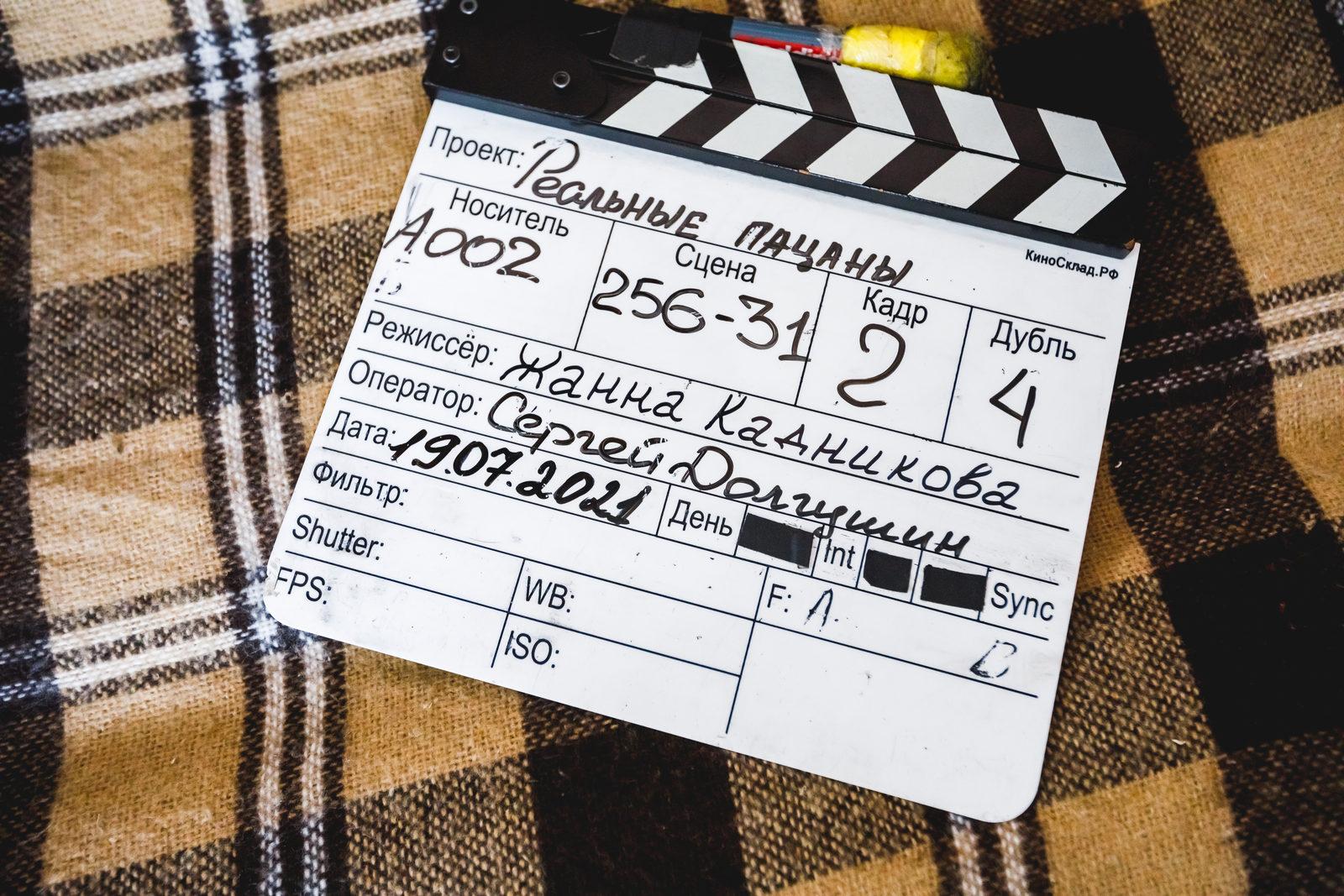 В девятом сезоне «Реальных пацанов» Колян напишет автобиографию