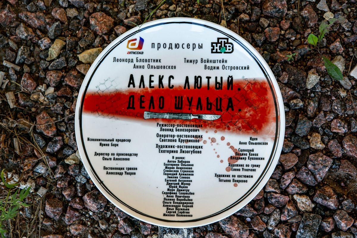 Антон Хабаров познакомится с «Алексом Лютым»