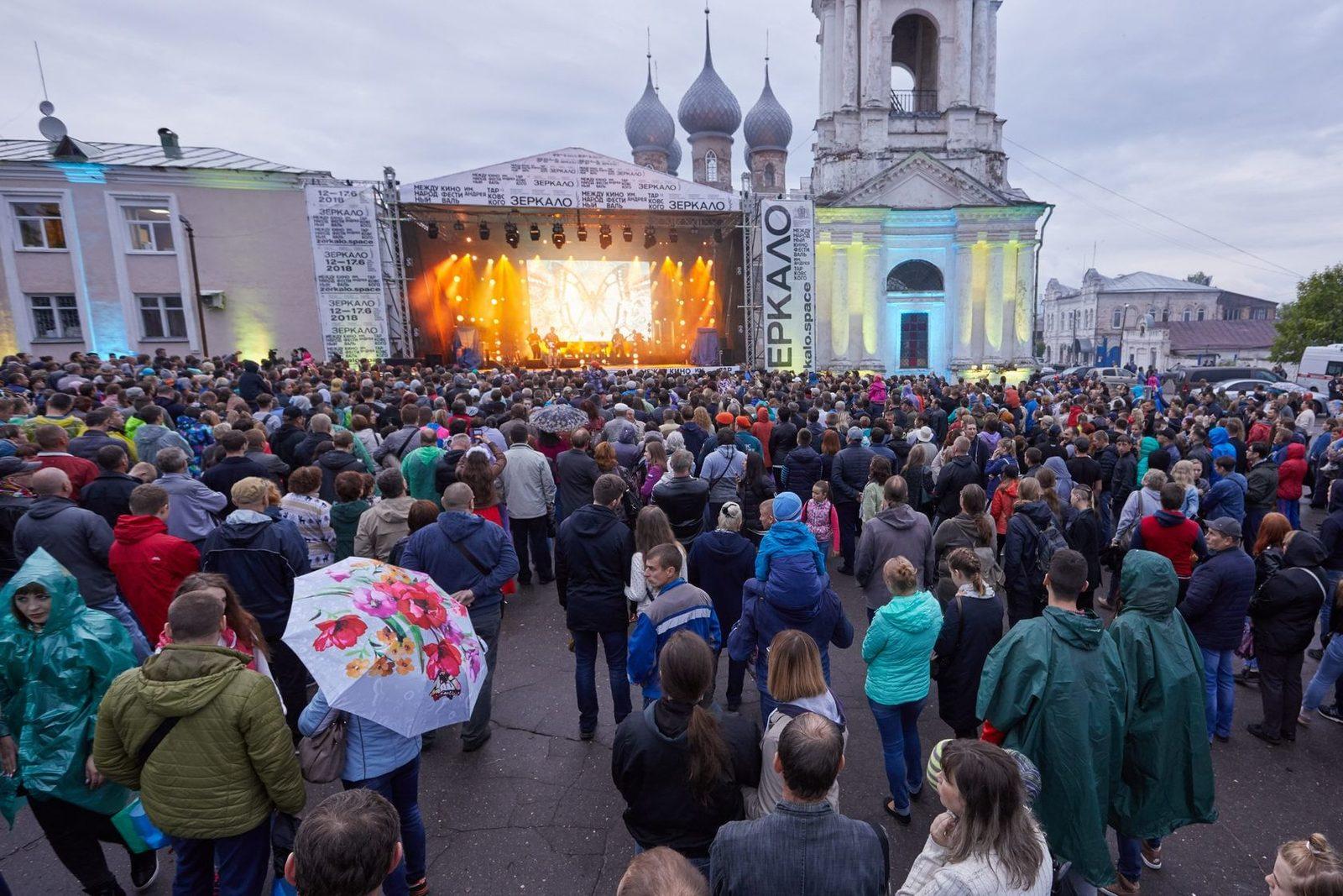 Юбилейный фестиваль «Зеркало» объявил свою «сказочную» программу
