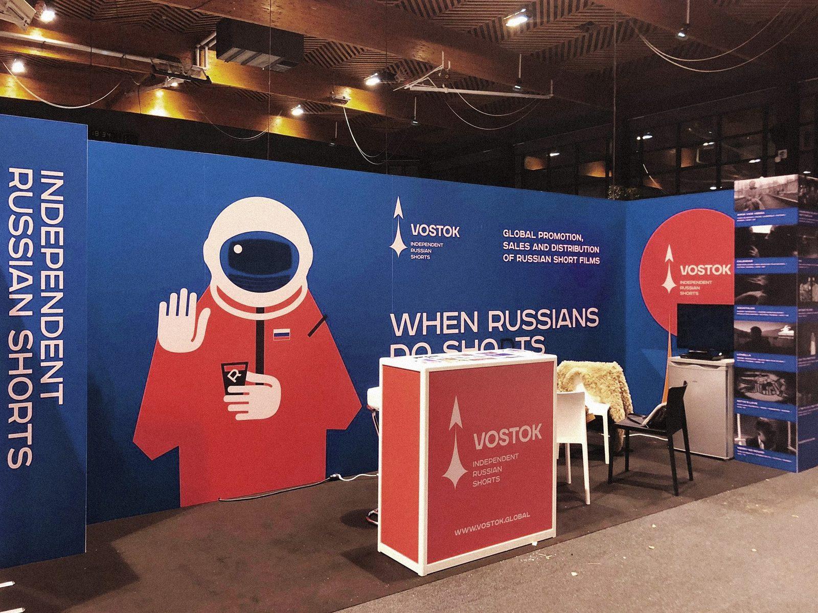 Российское агентство VOSTOK начинает сотрудничество с европейским копродукционным форумом короткого метра