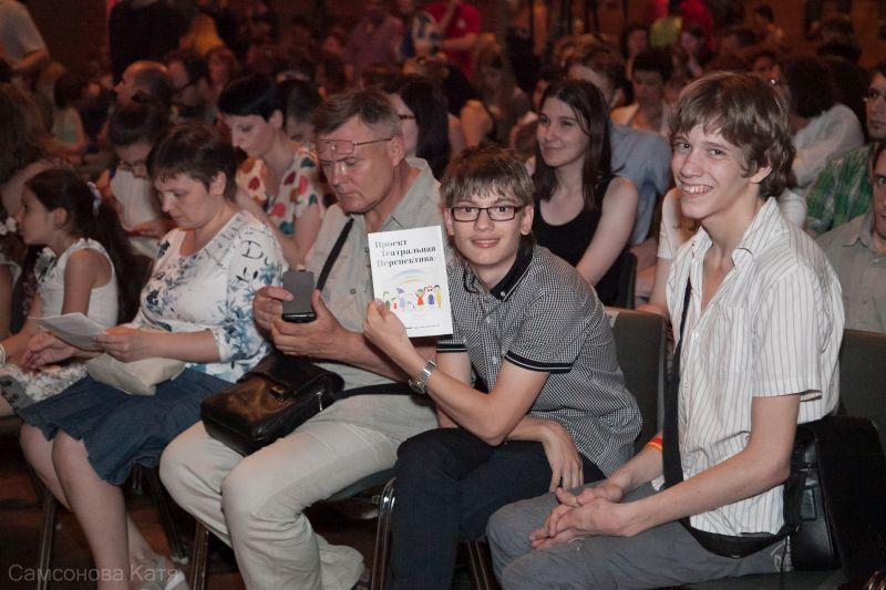 На сцене Гоголь-центра «ожили» пьесы детей с инвалидностью