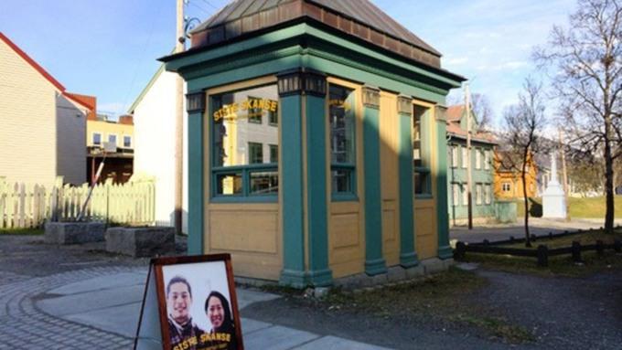 В Тромсе появился самый маленький кинотеатр в мире