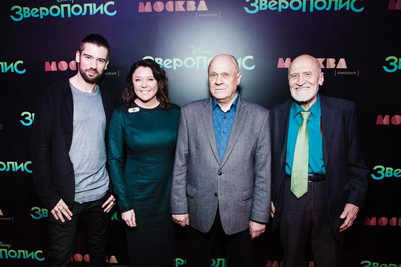 «Зверополис» в Москве