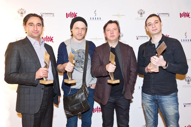 III сценарная премия «СЛОВО»