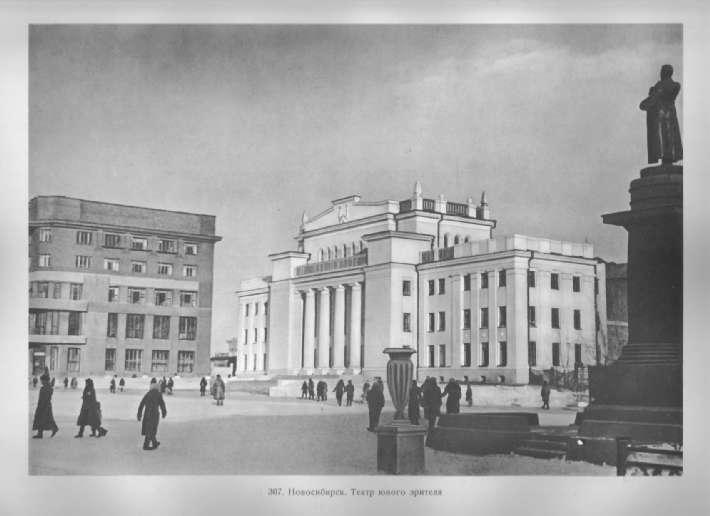 """Новосибирский театр """"Глобус"""""""