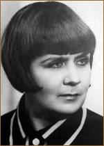 Ева Ионеско Голая