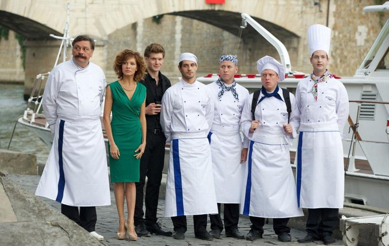 Кухня в париже фильм, стриптиз жесткое голыми