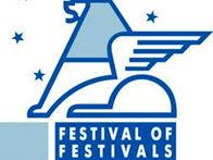 XV Международный Фестиваль фестивалей