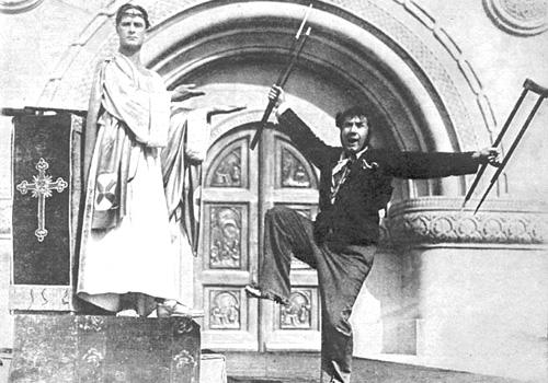 Праздник святого Йоргена (1930) - кадры из фильма - советские ...