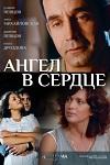 Секси Алеса Качер В Купальнике – Солнцеворот (2012)