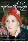 Полуголая Мари Эспиноза – Вам Звонит Градива (2006)
