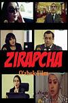 Колючка узбекский фильм смотреть онлайн