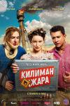 Секс С Венерой Сиразиевой – Казачья Быль (1999)