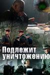Секс Сцена С Юрате Вилунайте – Каникулы (1992)