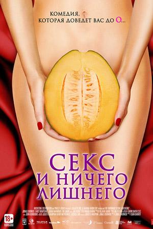 vashi-seksualnie-priklyucheniya