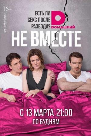 hudozhestvenniy-film-o-sekse-rossiyskogo-proizvodstva