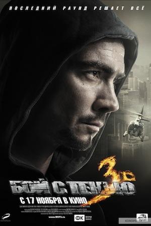 Секс кино 2011 выдео
